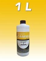 camaieu-wp-emballages-_0012_01L-BOUT-JAUNE